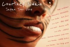 swain1