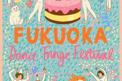 fukuoka-dance-fringe-festival-fdff-vol-10%e3%82%ab%e3%83%ac%e3%83%b3%e3%83%87%e3%82%b6%e3%82%a4%e3%83%b3